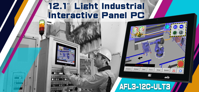 AFL3-12C-ULT3 light industrial panel pc