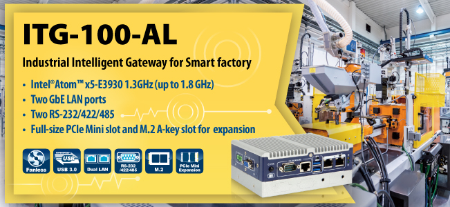 Industrial Gateway for Smart Factory banner