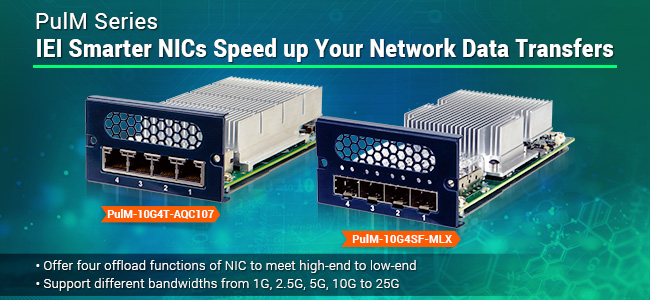 IEI Smarter NICs Speed up Your Network Data Transfers - PulM Series